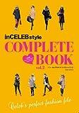 inCELEBstyle COMPLETE BOOK vol.2―完全版セレブファッションフォトブック!! (英和MOOK)
