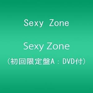 Sexy Zone(初回限定盤A)(DVD付)