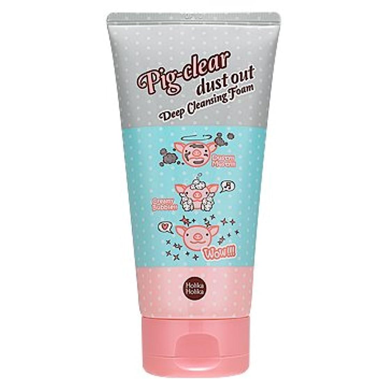 複製臭い本能ホリカホリカ ピッグクリアダストアウトディープ洗顔フォーム/Pig Clear Dust Out Deep Cleansing Foam 150ml [並行輸入品]