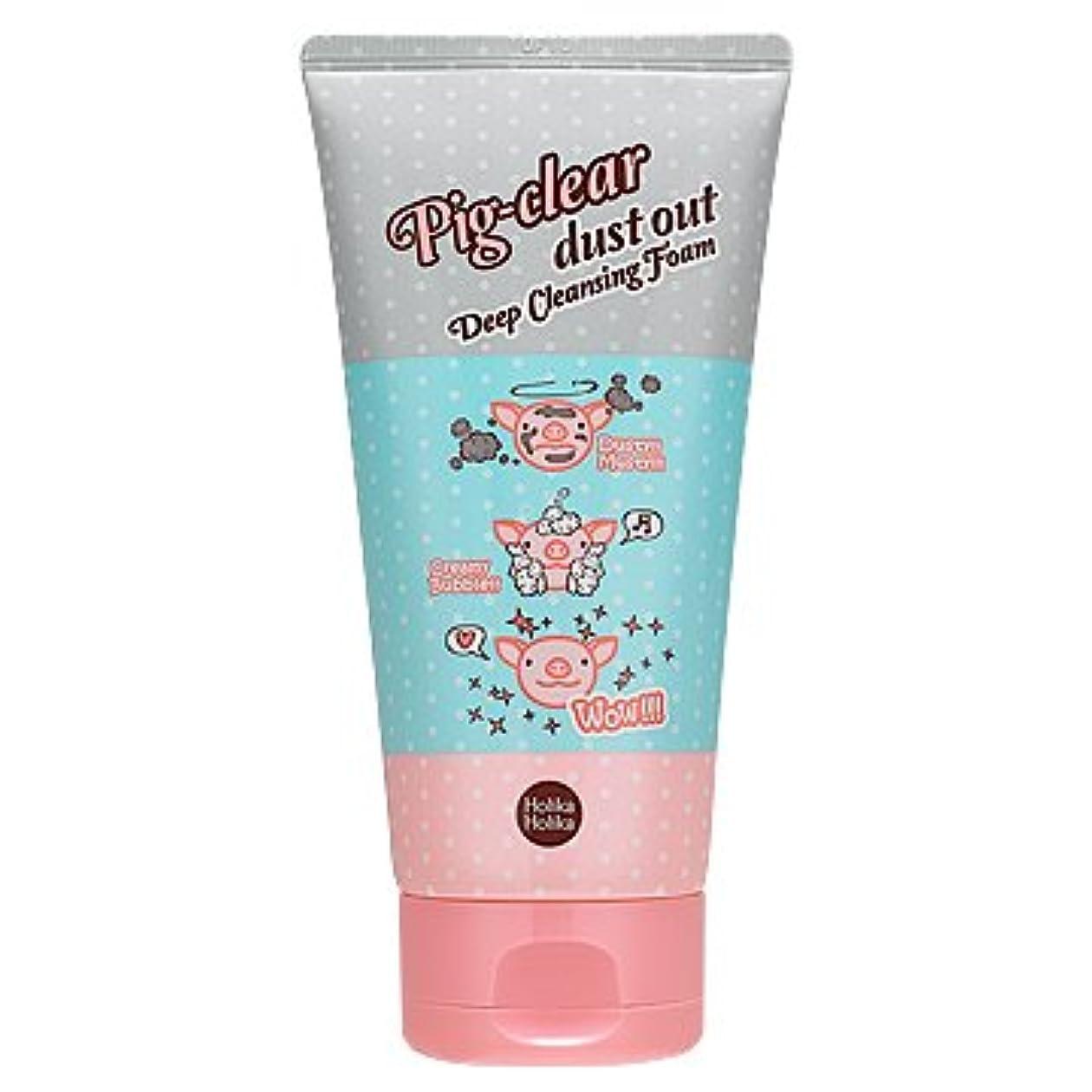 キャンディーわずかに実行可能ホリカホリカ ピッグクリアダストアウトディープ洗顔フォーム/Pig Clear Dust Out Deep Cleansing Foam 150ml [並行輸入品]