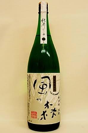 油長酒造 風の森 「純米しぼり華」無濾過無加水生原酒平成28年度醸造新酒1800ml