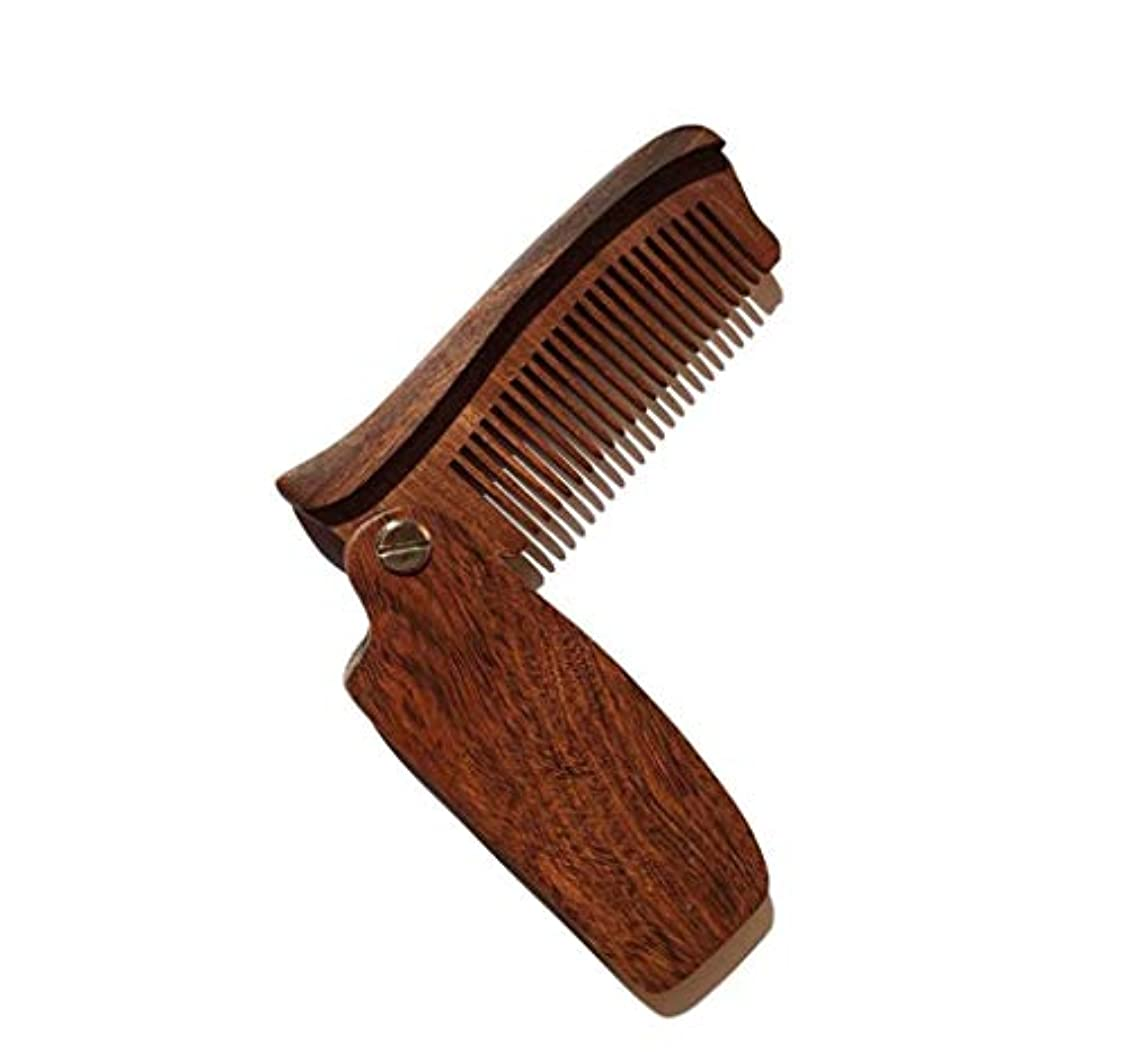 バーガー医薬品等しい折りたたみ木製くし - 100%黒金白檀 - ファイン歯ポケットはすべての髪のタイプのために男性パーフェクトのためにひげ、口ひげをサイズの - 旅行、スタイリング&Detangler