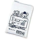 おくすり袋ポーチ2 小児科薬袋編 [2.のみぐすりB](単品)