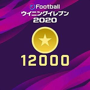 『eFootball ウイニングイレブン 2020』myClubコイン(12,000)|オンラインコード版
