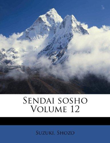 Sendai Sosho Volume 12