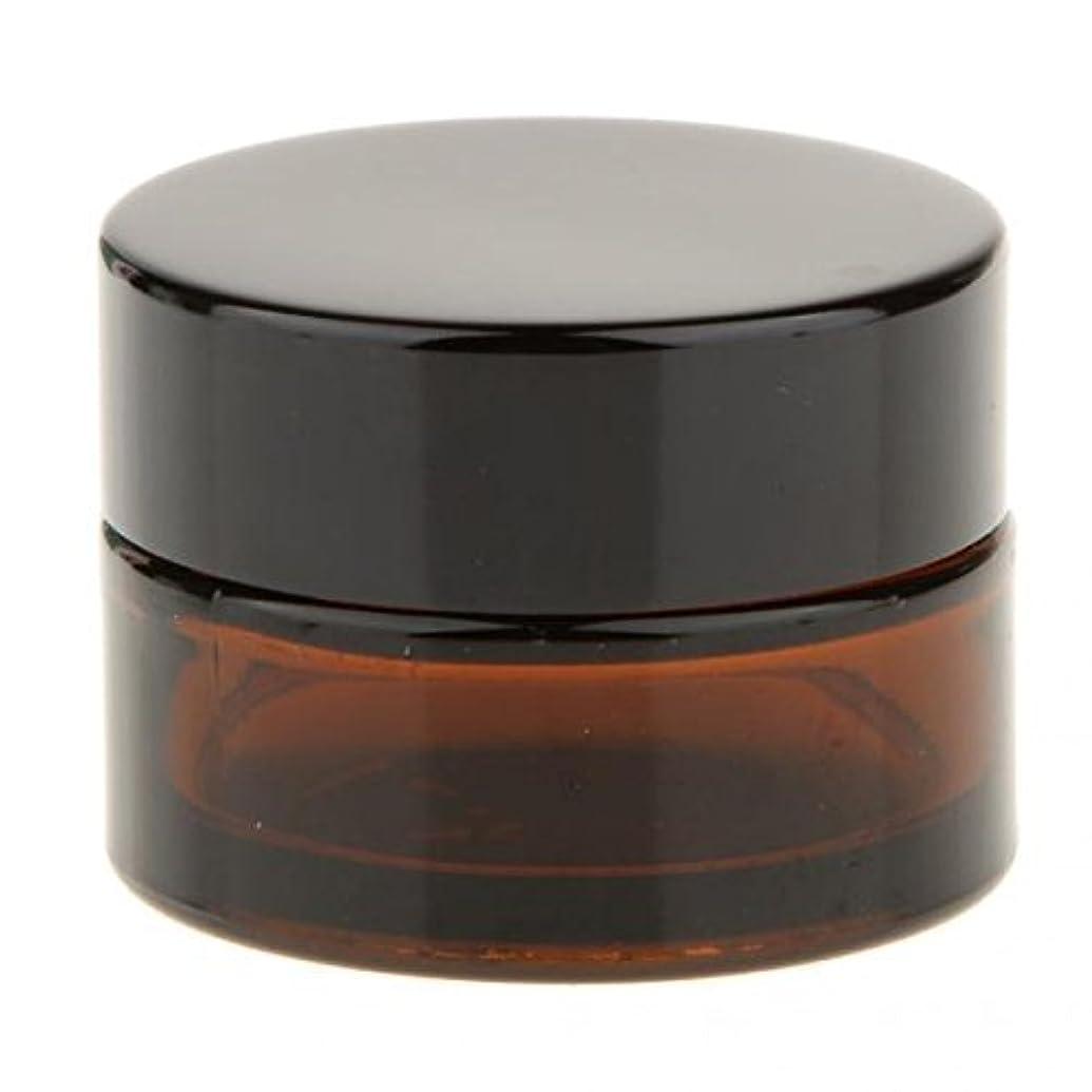 渇きますます吸うアクリル製 詰め替え可能 空き瓶 サンプル容器 クリーム キャップ付き ローション 耐久性 20g 2個