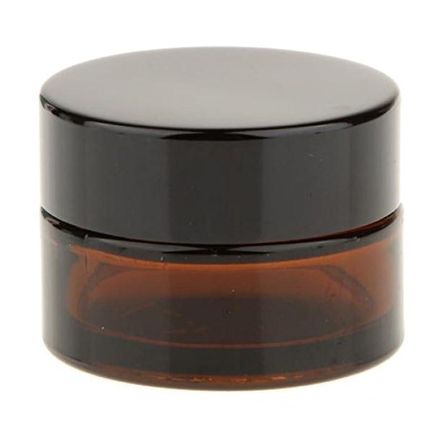 サイトライン姓敬意を表するPerfk アクリル製 詰め替え可能 空き瓶 サンプル容器 クリーム キャップ付き ローション  耐久性 20g 2個