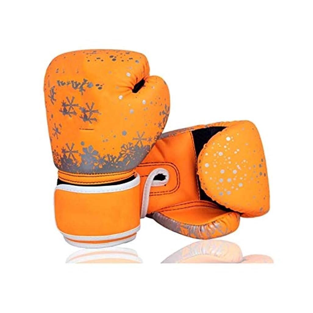 昇進絶滅させる感謝しているLMCLJJ ジェルボクシングキックボクシングパンチングバッググローブプロフェッショナル三田トレーニングボクシングファイト (Color : Orange)