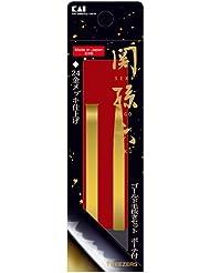 関孫六 ゴールド毛抜きセット(ポーチ付) HC3532