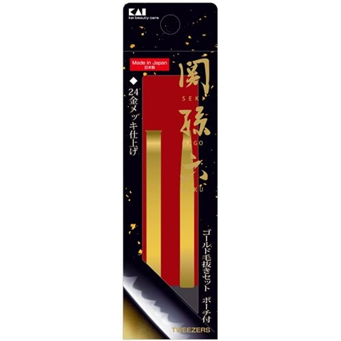 いまバックグラウンド汚れた関孫六 ゴールド毛抜きセット(ポーチ付) HC3532