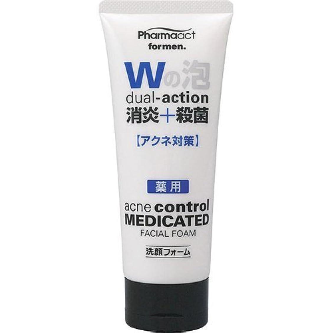 剪断原子炉屈辱するファーマアクト メンズ 消炎+殺菌 薬用洗顔フォーム × 3個セット