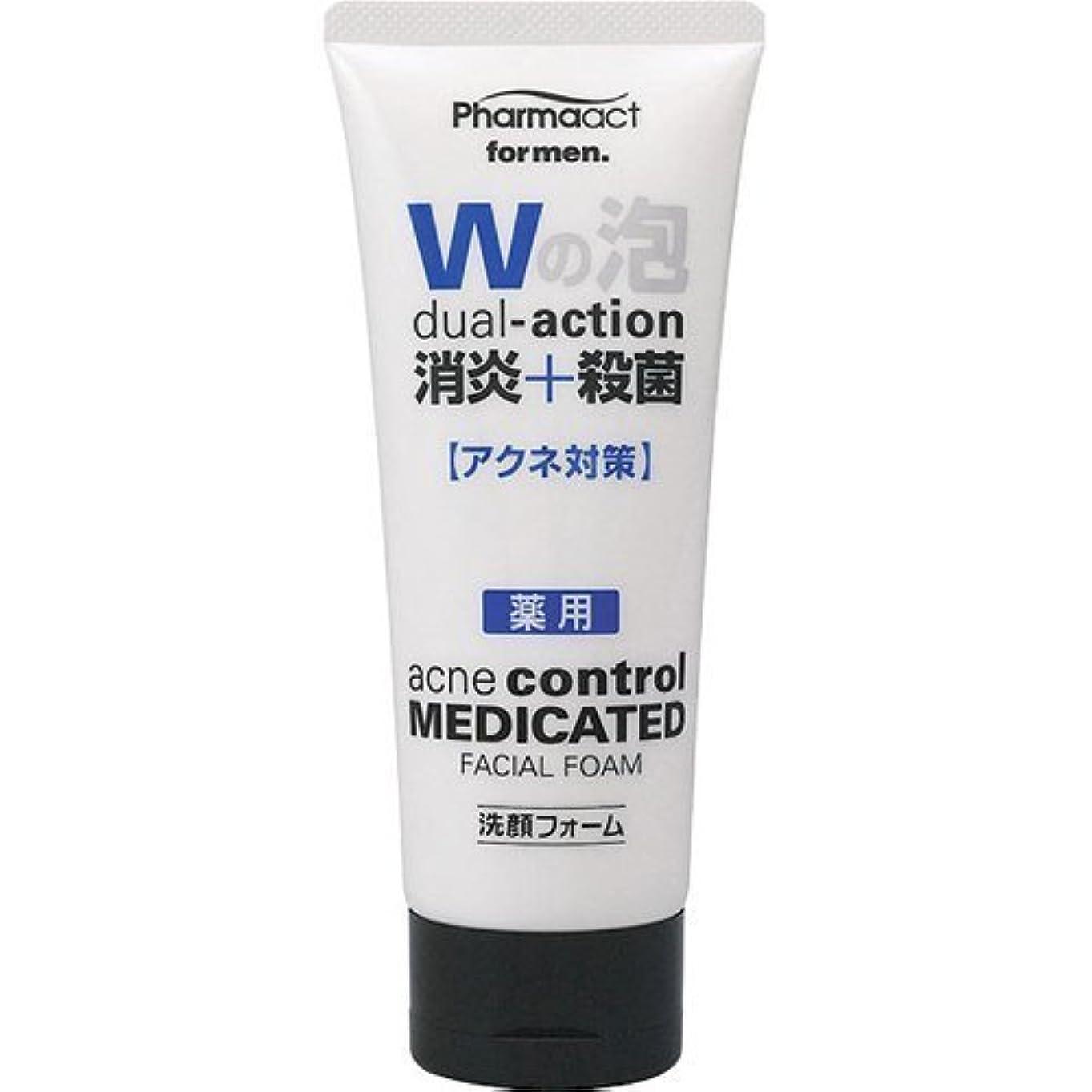 輸送大聖堂ストレスの多いファーマアクト メンズ 消炎+殺菌 薬用洗顔フォーム × 6個セット