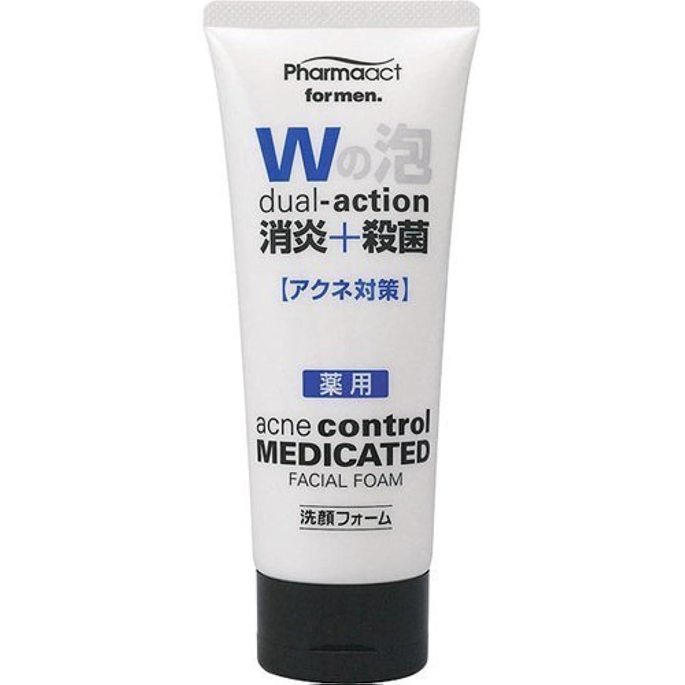 ヒロインフラッシュのように素早く暴露するファーマアクト メンズ 消炎+殺菌 薬用洗顔フォーム × 6個セット