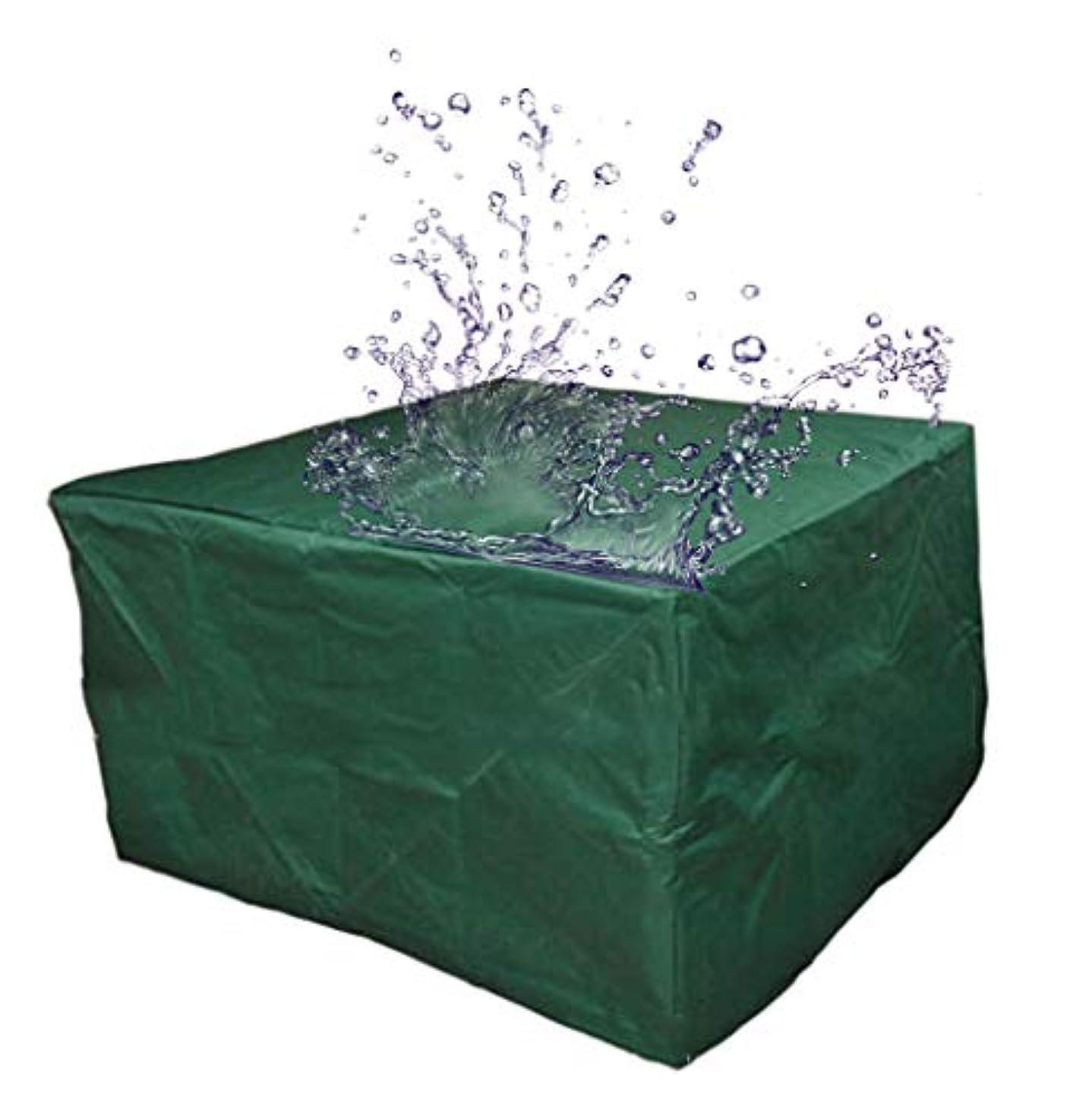 ジョットディボンドンの面では整然としたXiuhua ダストカバー - オックスフォード布、屋外用家具カバー、家具用プロテクター、防水カバー型カバー、屋外用保護具(4サイズ) 家庭用ダストカバー (Size : 205 x 145 x 70cm)