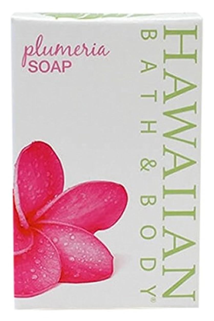 豆毛布壮大なHAWAIIAN BATH & BODY SOAP プルメリア