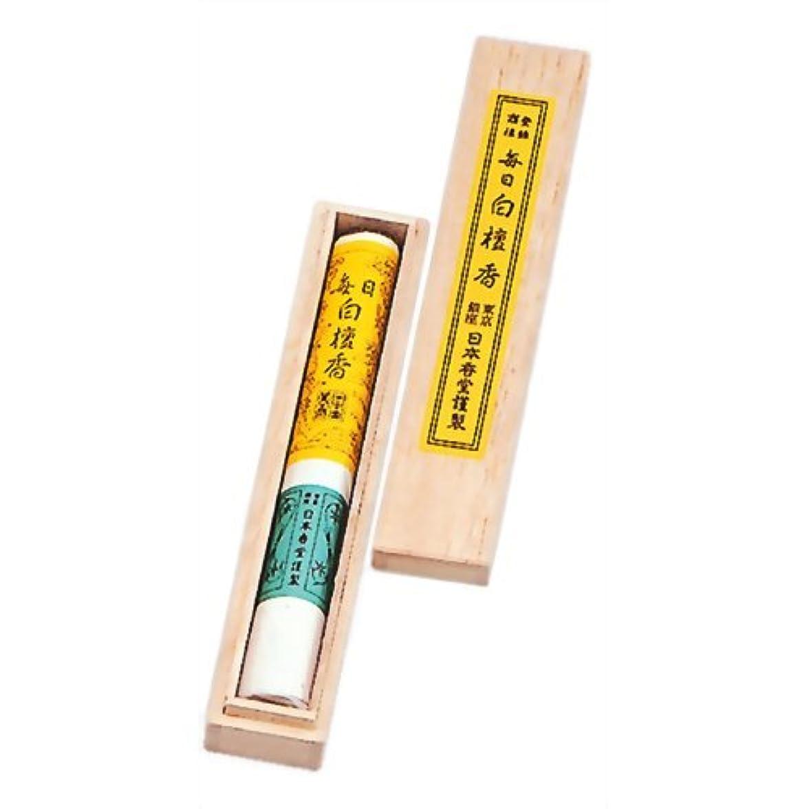 デクリメント奨学金電極毎日白檀香 お香 桐箱入短寸