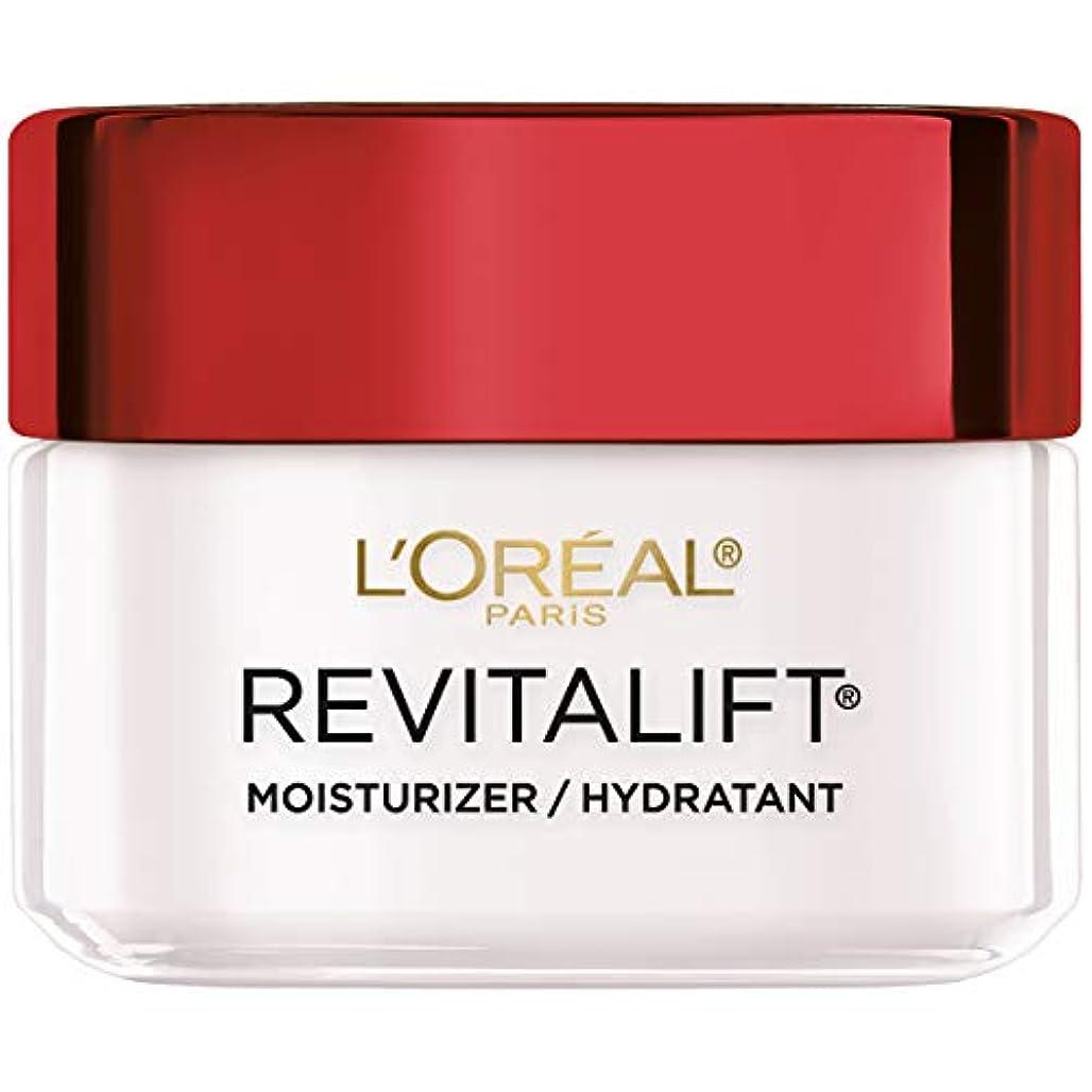 おしゃれじゃない絞る病者L'Oreal Paris Advanced RevitaLift Face and Neck Day Cream, 1.7 Ounce (並行輸入品)