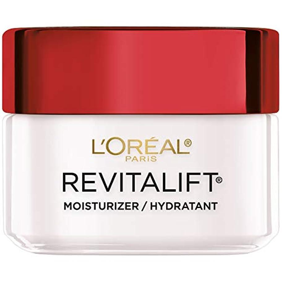ケーブル専門化する投げるL'Oreal Paris Advanced RevitaLift Face and Neck Day Cream, 1.7 Ounce (並行輸入品)