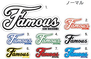 [해외]FAMOUS (훼이) NORMAL LOGO STICKER (노멀 로고 스티커)/FAMOUS (Famous) NORMAL LOGO STICKER (Normal logo sticker)