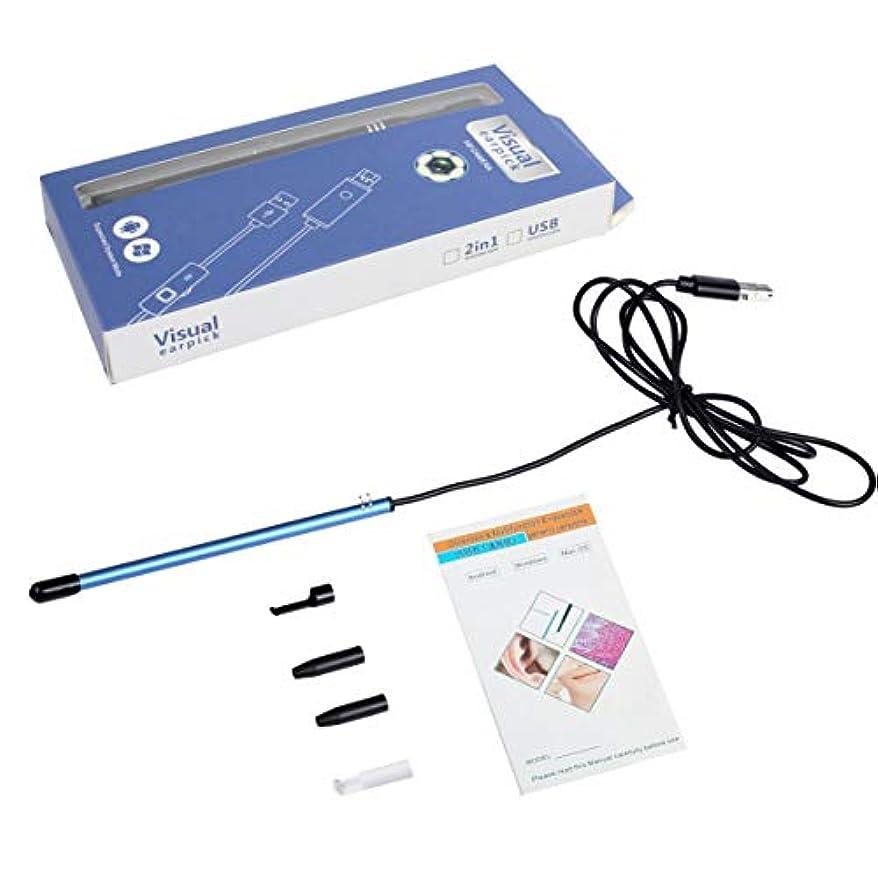 フィードシプリーソケットIntercorey 3 in 1プロフェッショナル多機能USB耳クリーニング内視鏡耳栓付きミニカメラHD Earwax取り外しキット