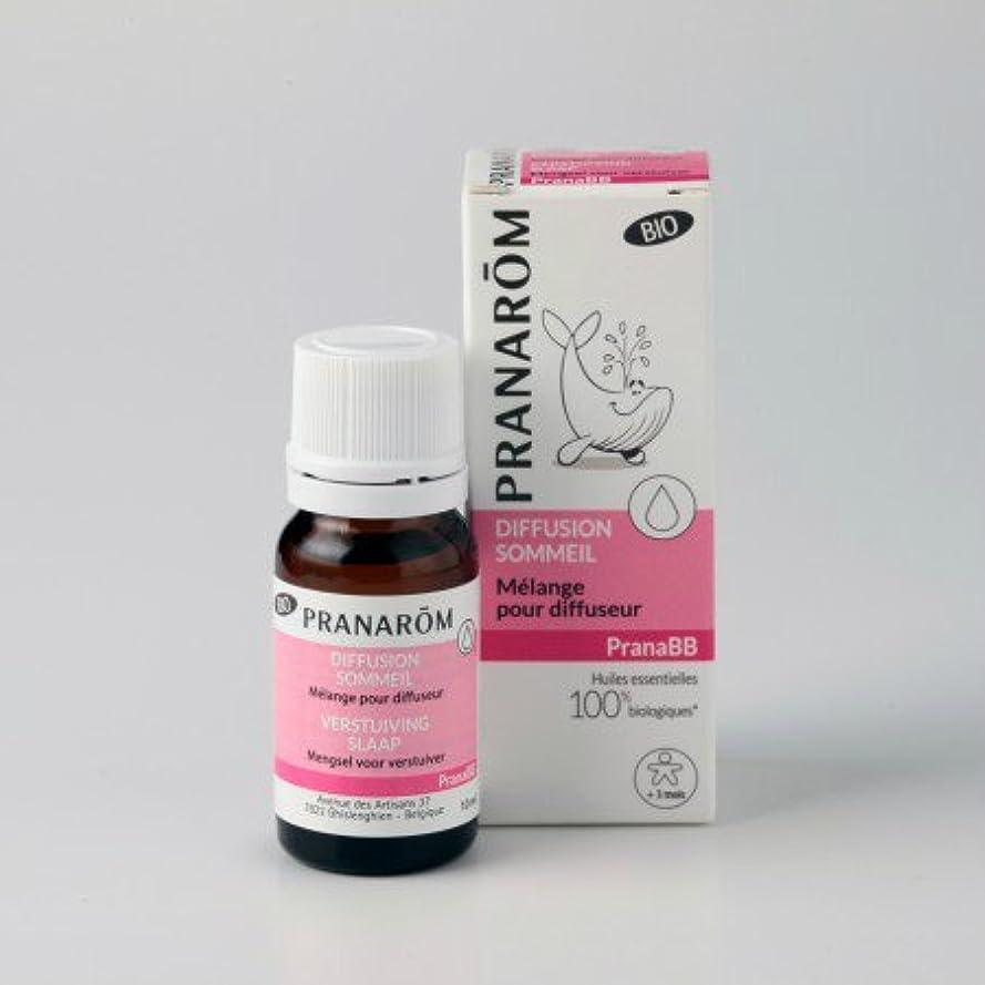 マウントバンク短命マーガレットミッチェルプラナロム プラナBB ディフューザーオイル スリープ 10ml ルームコロン (PRANAROM プラナBB)