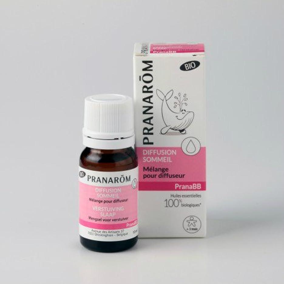 九月大騒ぎ擬人化プラナロム プラナBB ディフューザーオイル スリープ 10ml ルームコロン (PRANAROM プラナBB)