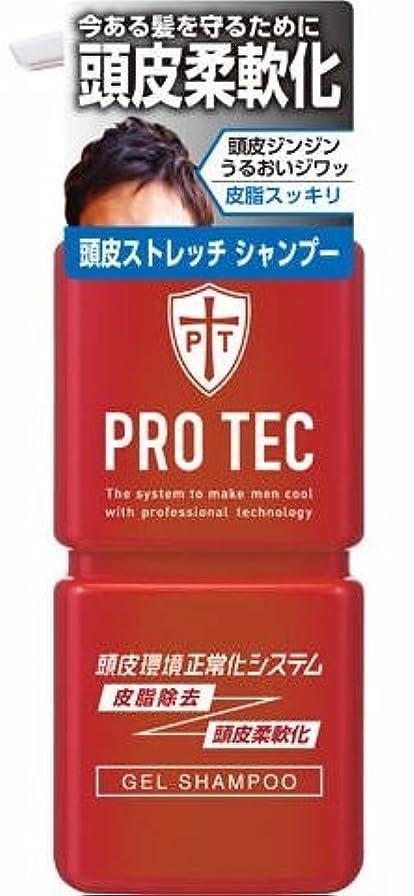 夕食を作るディプロマ積極的にPRO TEC 頭皮ストレッチシャンプー ポンプ 300g × 5個セット