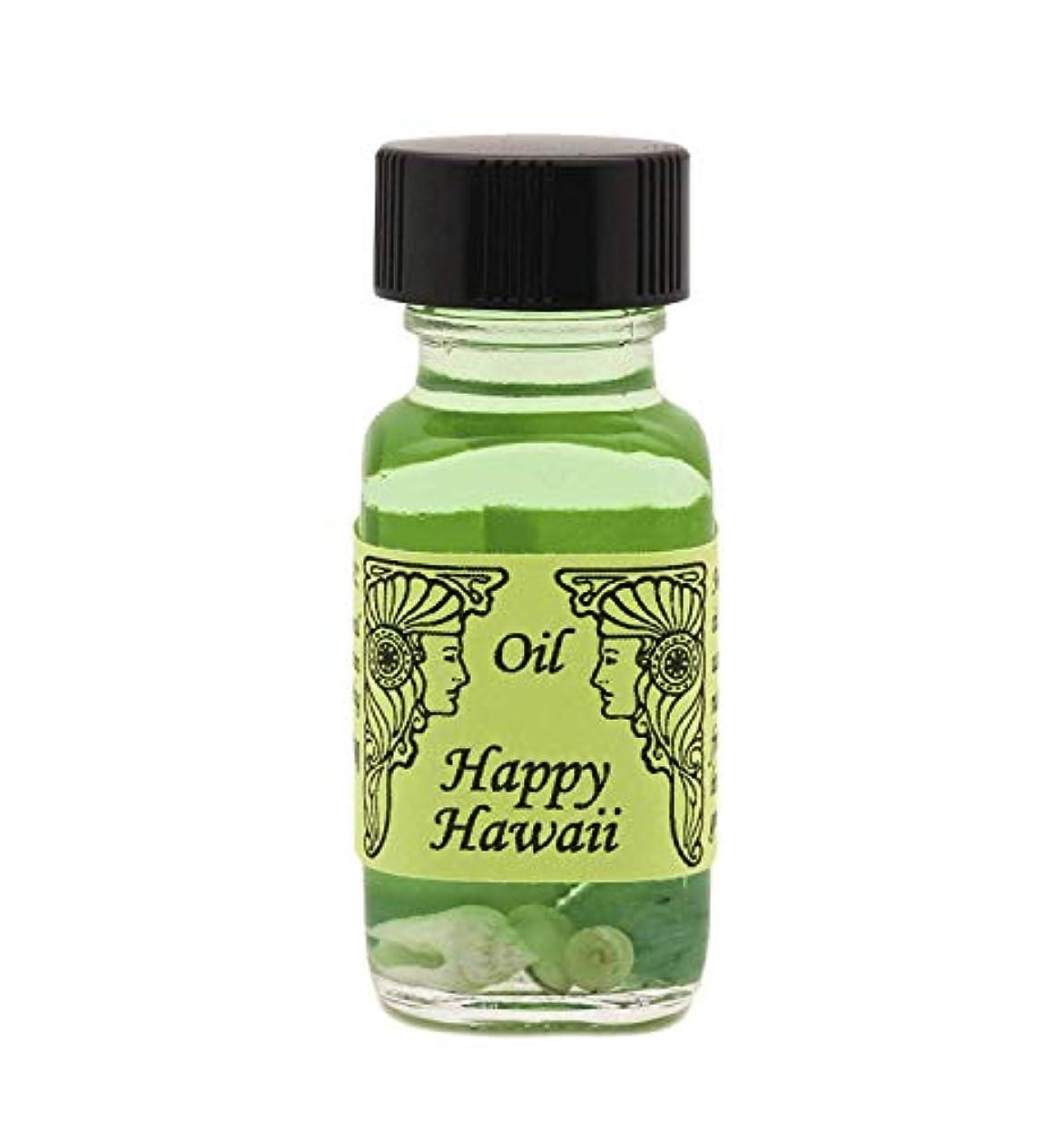 取る目立つ石灰岩Happy Hawaii (ハッピーハワイ) アンシェントメモリーオイル 15ml 2019年復活オイル