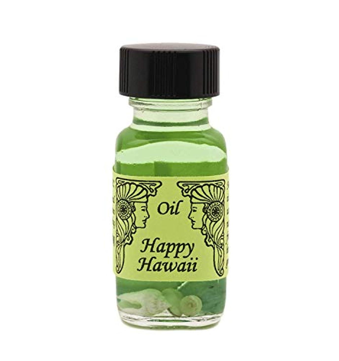 粘性のサークル同等のHappy Hawaii (ハッピーハワイ) アンシェントメモリーオイル 15ml 2019年復活オイル