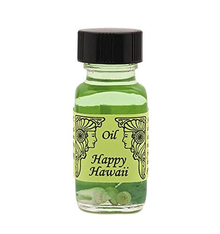 むしゃむしゃ木製事故Happy Hawaii (ハッピーハワイ) アンシェントメモリーオイル 15ml 2019年復活オイル