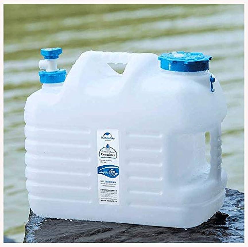 フェローシップ一貫性のないメロドラマ飲料水用容器、水道水栓のバケツ、PEプラスチック、貯水池のキャンプに最適屋外ピクニックカーの遠征、PEプラスチック、10L 12L 18L 24リットル (Size : 24L/6.3Gal)