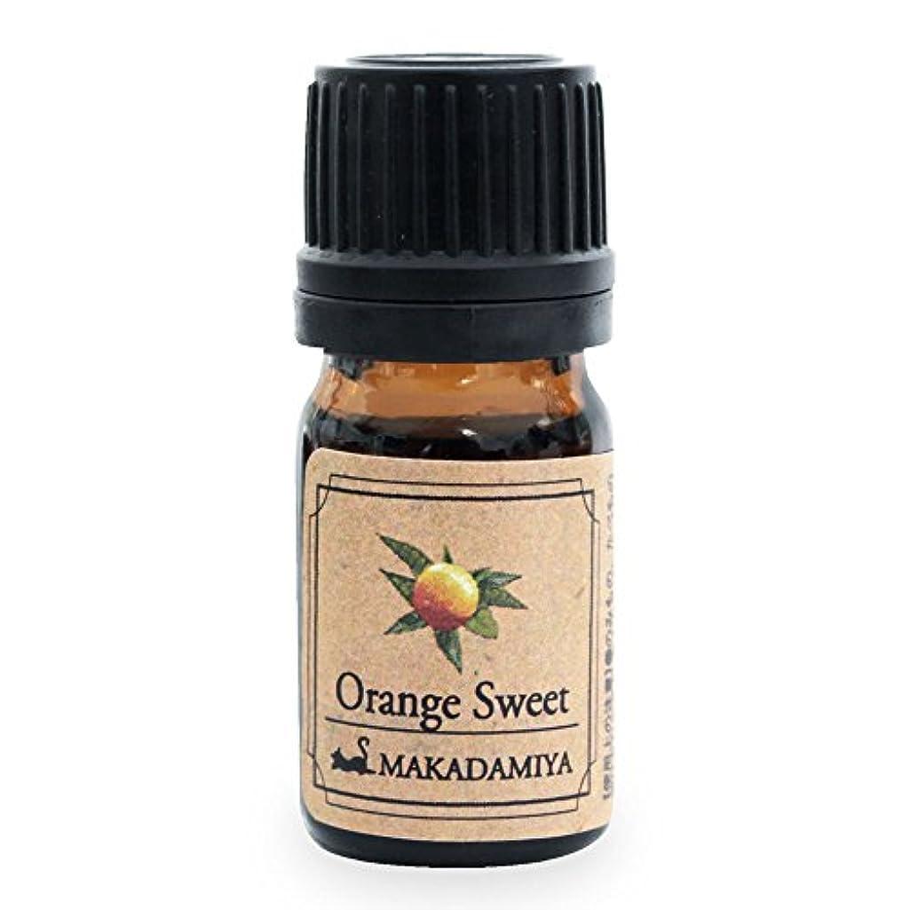 合唱団扱いやすい海峡オレンジ?スイート5ml 天然100%植物性 エッセンシャルオイル(精油) アロマオイル アロママッサージ aroma Orange Sweet