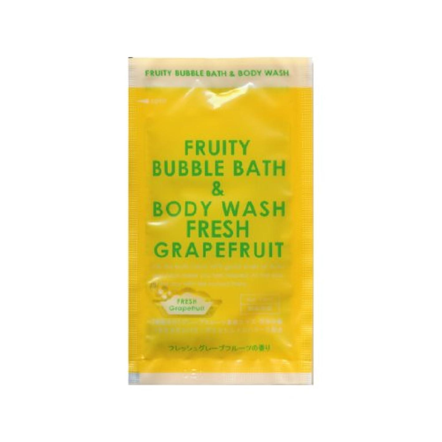 浴ガウン国旗フルーティーバブルバス&ボディウォッシュ フレッシュグレープフルーツ 1包