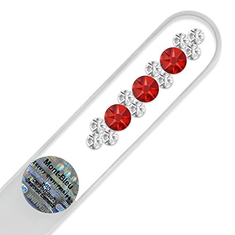 頂点発明するベストスワロブスキーの装飾を施ミディアムサイズのガラス製ネイルファイル、ブラックのベルベットケース付き