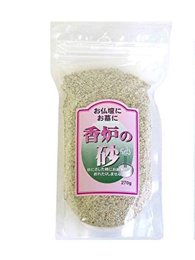 効能排除振り子ララ 香呂の砂 大 270g
