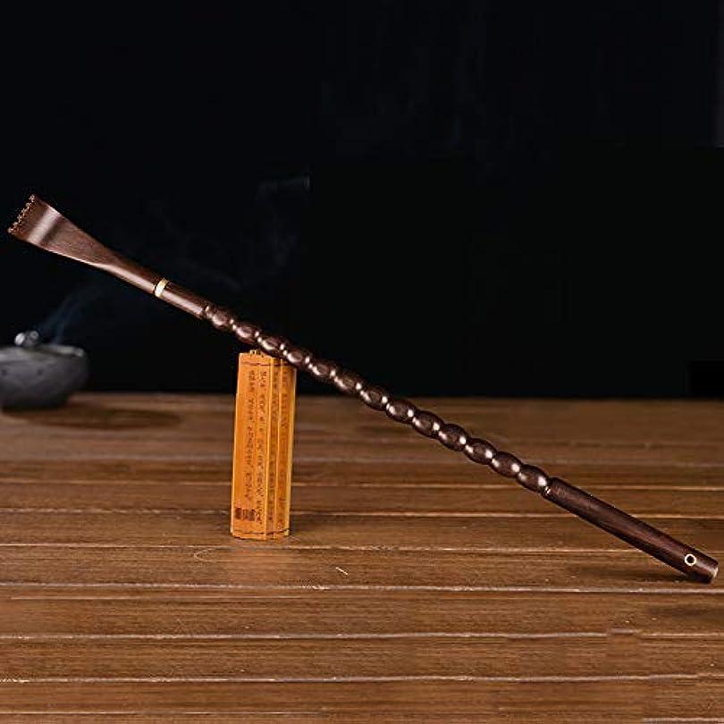 ウェイトレス蒸発する懐疑的Akagi 背中掻きブラシ 木製 まごのて 敬老の日 プレゼント高人気 携帯 ロングサイズ かゆいところに届 新生活 お花見 行楽