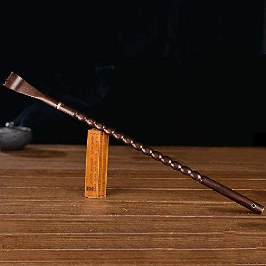 無線切断するさようならAkagi 背中掻きブラシ 木製 まごのて 敬老の日 プレゼント高人気 携帯 ロングサイズ かゆいところに届 新生活 お花見 行楽
