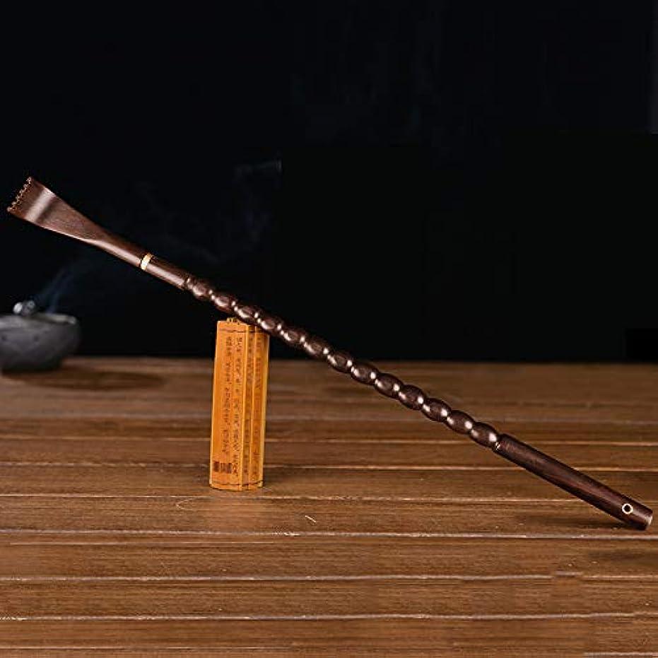 代表する協会特派員Akagi 背中掻きブラシ 木製 まごのて 敬老の日 プレゼント高人気 携帯 ロングサイズ かゆいところに届 新生活 お花見 行楽