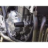 デイトナ(DAYTONA) 車種専用エンジンプロテクター 【CB1300SF/SB<SC54>('03-'12)】 79912