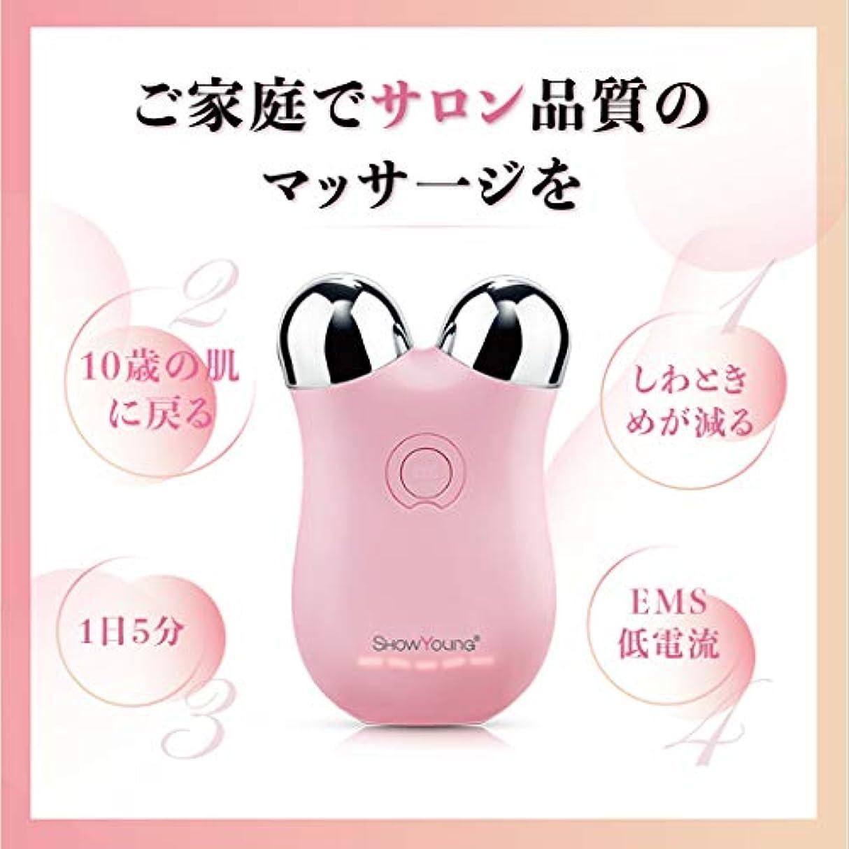 出費四面体原因Showyoung 微小電流ミニ顔マッサージ器、顔の調色装置、しわと細紋の減少、皮膚、リンパのマッサージ、調整の質、2年の品質の保証に用いる。