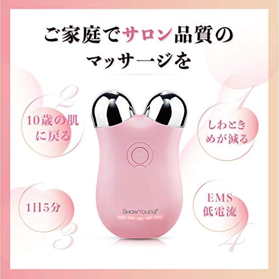 軍きつく蒸気Showyoung 微小電流ミニ顔マッサージ器、顔の調色装置、しわと細紋の減少、皮膚、リンパのマッサージ、調整の質、2年の品質の保証に用いる。