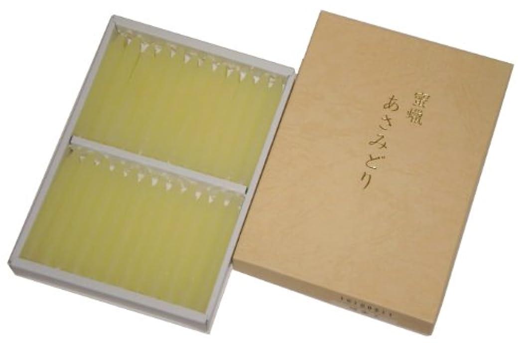 アセンブリオズワルドウェーハ鳥居のローソク 蜜蝋 あさみどり 太ダルマ48本入 印刷箱 #100511