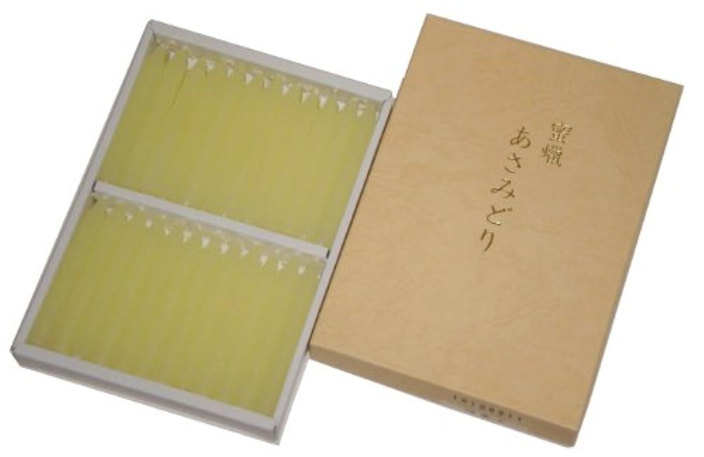 定説安定終了する鳥居のローソク 蜜蝋 あさみどり 太ダルマ48本入 印刷箱 #100511