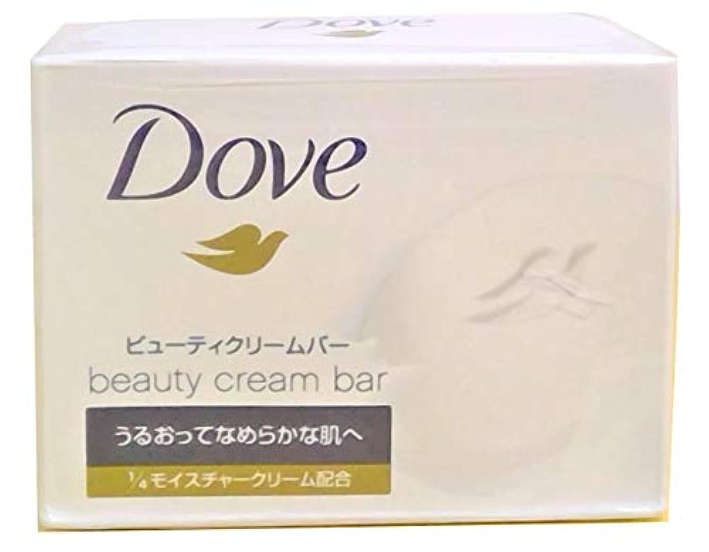 肉の自分を引き上げる資料Dove ダヴ ビューティークリームバー ホワイト 1個