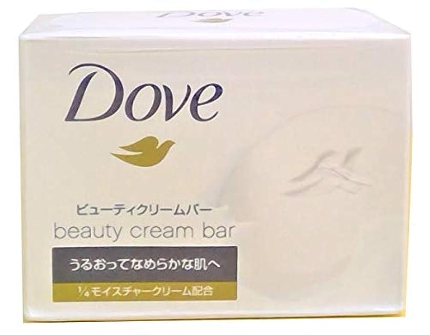 感嘆パッケージ不器用Dove ダヴ ビューティークリームバー ホワイト 1個