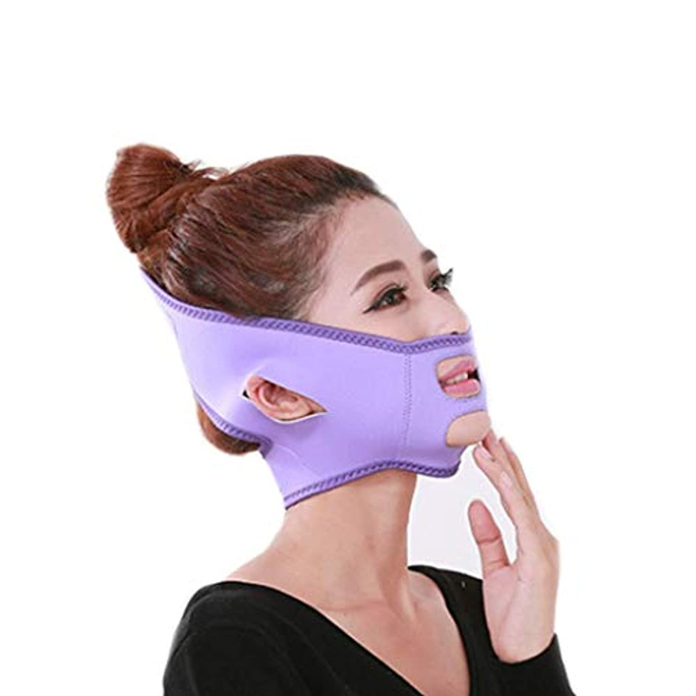 鎮痛剤温度計契約したフェイスリフトテープ&バンド、フェイススリミングマスク、ダブルチン、ダブルチンリデューサー、シワ防止マスク、リフティングシェイプ(フリーサイズ)(カラー:ピンク),紫の