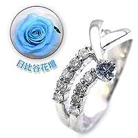 10個のダイヤモンドで記念 プラチナ アクアマリン・ダイヤモンドリング(日比谷花壇誕生色バラ付) #17