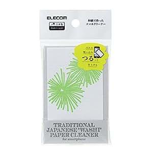 エレコム クリーナー 【和紙で作ったクリーナー スマホ・メガネ拭きに】 HANABI 安心の日本製 グリーン P-J/KCT03GN