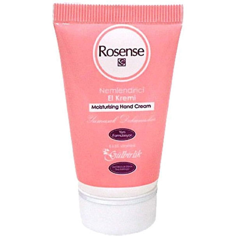 拘束する驚いた困難ROSENSE ハンドクリーム 20ml