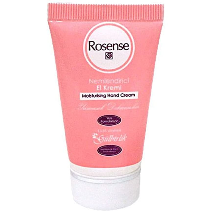 レベルアレルギー種類ROSENSE ハンドクリーム 20ml